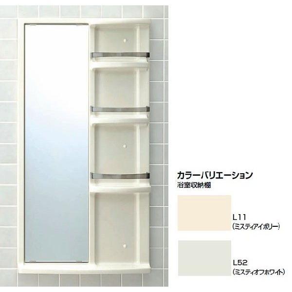 企業様限定商品 LIXIL(INAX) 浴室収納棚 鏡付(平付) YR-612G/○○