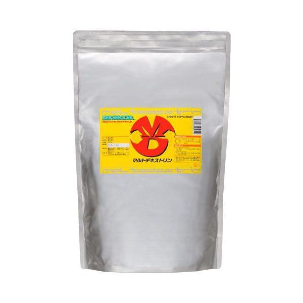 マルトデキストリン2kg2袋セット