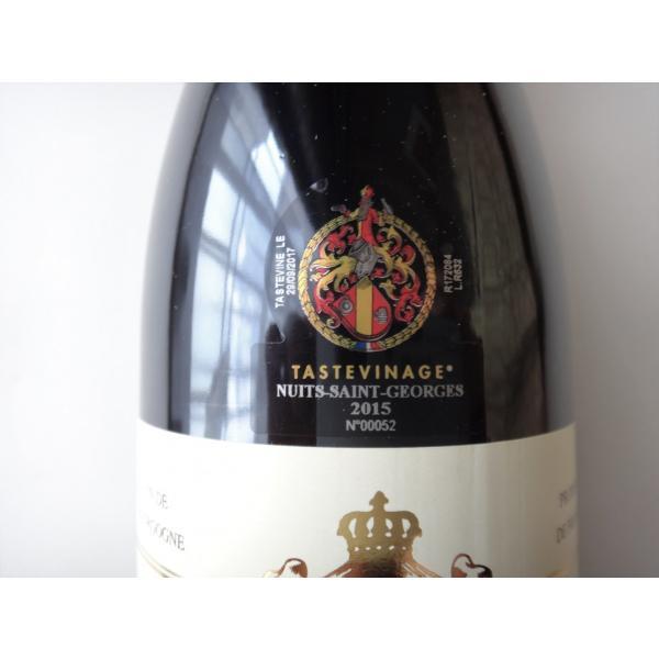 フランス ブルゴーニュ 赤ワイン ニュイ サン ジョルジュ 2015年 コート ド ニュイ村名クラス タストヴィナーニュ受賞 送料無料|homekitchenonline|04