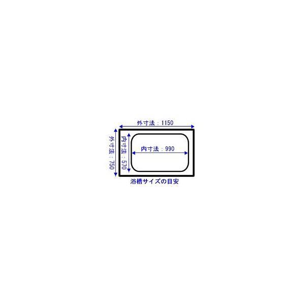 NORITZ ノーリツ 風呂ふた 巻ふた 長さ1,184mm×幅715mm (取っ手部分含む) / 長さ1,032mm×幅715mm (取っ手部分含まない)(2分割) 品番:FC1175J-GY