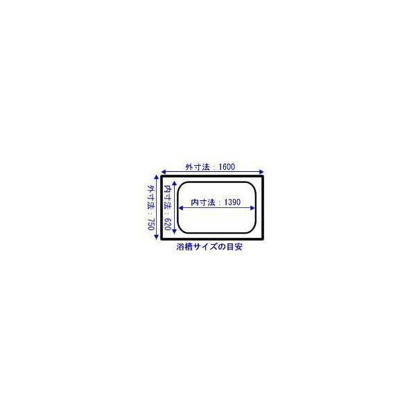 送料無料 NORITZ ノーリツ 風呂ふた 巻ふた 長さ1,592mm×幅715mm (取っ手部分含む)品番:FC1675J-GY