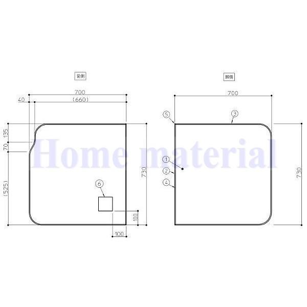 お風呂のふた TOTO 風呂ふた 組み合わせ式 組みふた スクエア浴槽2枚 フロフタ EKK81146SL EKK81146SR (AFKKS81146-SAA21W) 1400×730 2枚