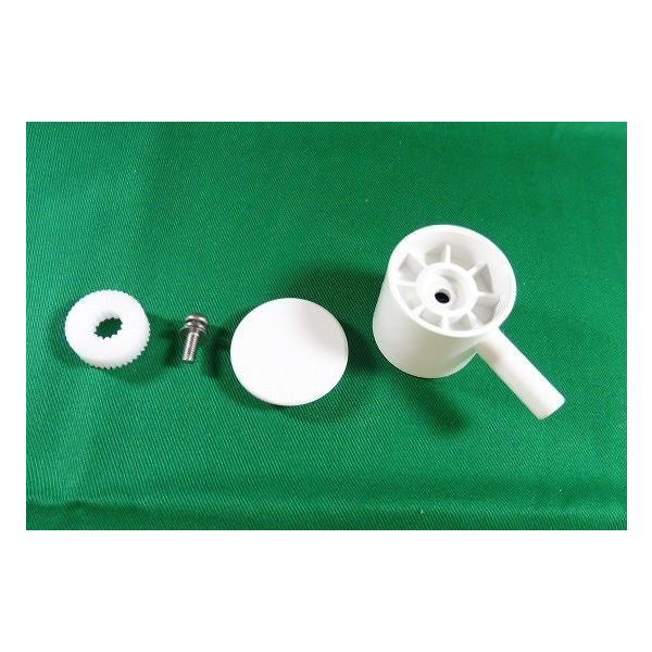 送料込み パナソニック トイレ アラウーノ 手洗い 手動水栓レバーハンドルセット 品番:CH110T05