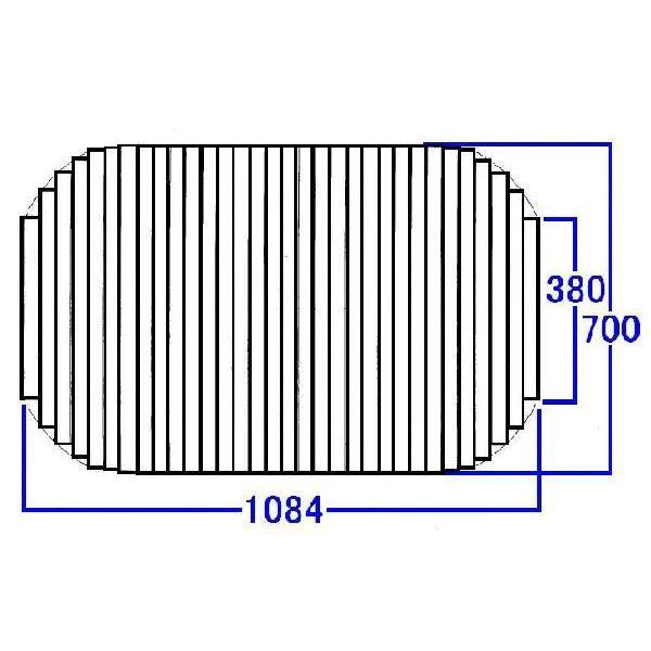 お風呂のふた TOTO 風呂ふた シャッター式 巻きふた 外寸:1084×700mm EKK708W1(品番変更EKK708W4 ) トト