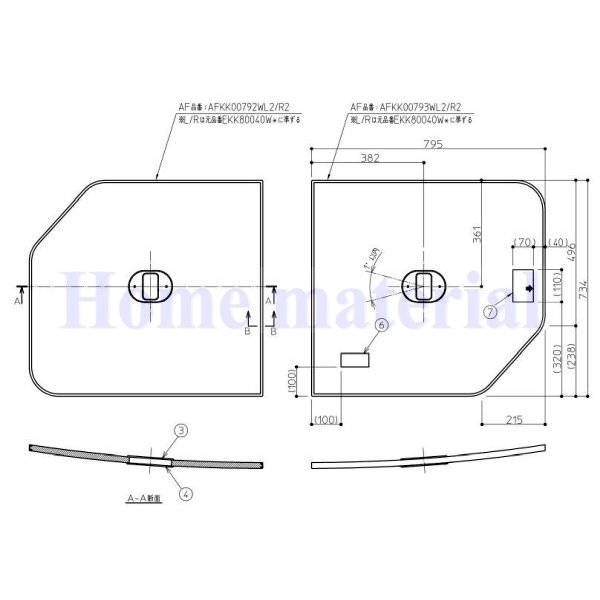お風呂のふた TOTO 風呂ふた 組みふた バスルーム クレイドル浴槽 1650用 割フタ(断熱仕様)EKK80040WR4 EKK80040WL4