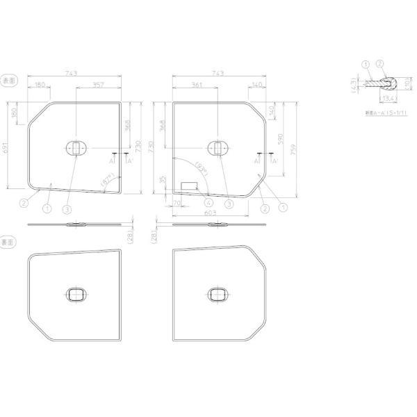 お風呂のふた TOTO 風呂ふた 軽量把手付き組み合わせ式 組みふた ( L) 1650浴槽用 EKK81024WL3 (代替品 EKK81024WL4 )