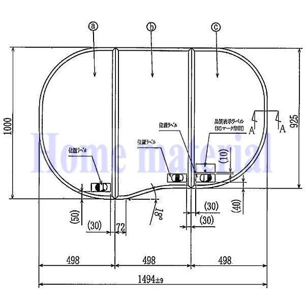 お風呂のふた トクラス (旧ヤマハ) エルゴ バスタブ 断熱合せフタ 3分割合わせ 風呂フタ ビュート 1.5坪タイプ(1625サイズ)専用 入り口方向 R/CR FFDAKW1XA