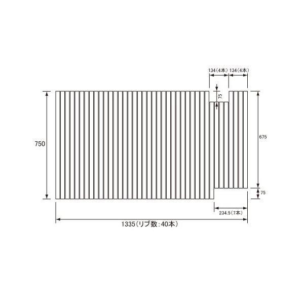 送料無料 お風呂のふた パナソニック (松下電工 ナショナル) 風呂ふた 巻きふた GA1412FARC (GA1412FARの代替品) 750×1335mm (リブ数 : 40本)
