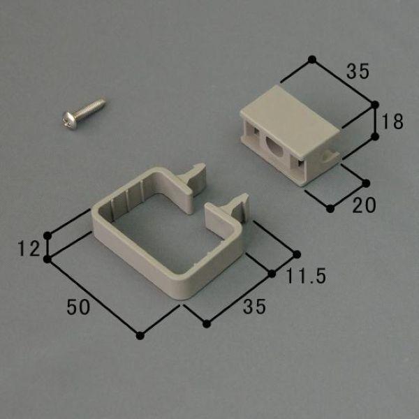 込み三協アルミエクステリア建材カーポート部品サドルHOGA0615SET-UC商品コード:59801210