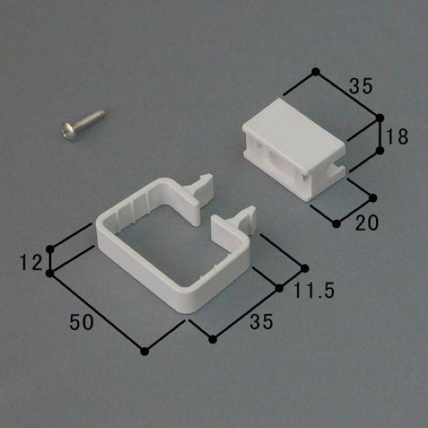 込み三協アルミエクステリア建材カーポート部品サドルHOGA0615SET-WH商品コード:59401210