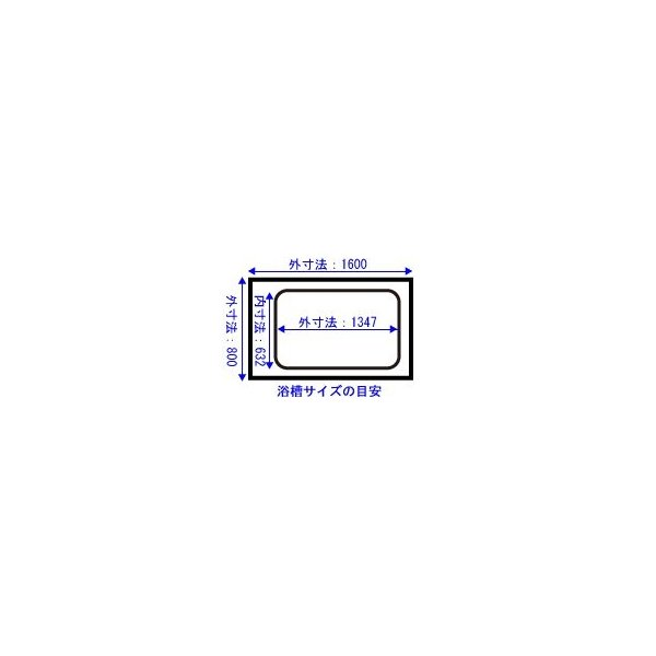NORITZ ノーリツ 風呂ふた 巻ふた 長さ1,440mm×幅715mm (取っ手部分含まない) 品番:FC1680K-GY/SB