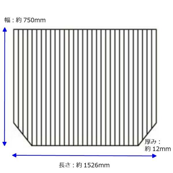 NORITZ ノーリツ 風呂ふた 巻ふた (FB-SJA1678-WH/SB KHE)商品番号 KHESH02 外寸:長さ1526mm×幅750mm ふろふた