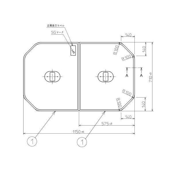 お風呂のふた TOTO 風呂ふた 軽量軽量把手付き組み合わせ式 組みふた 外寸:1150×710mm PCF1210N #N11(品番変更PCF1210R #NW1)