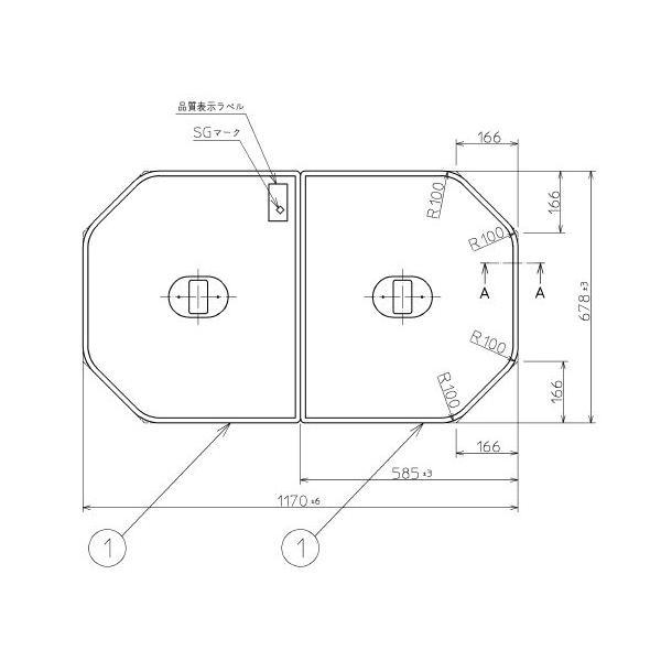 送料無料 お風呂のふた TOTO 風呂ふた 軽量軽量把手付き組み合わせ式 組みふた 外寸:1170×680mm PCF1220N #N11 (代替品 PCF1220R#NW1 ) トト