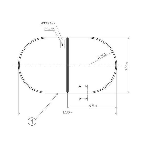 送料無料 お風呂のふた TOTO 風呂ふた 組み合わせ式 組みふた 外寸:1230×700mm PCF1331 #N11 トト