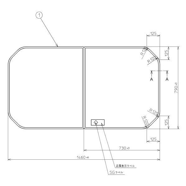 送料無料 お風呂のふた TOTO 風呂ふた 組み合わせ式 組みふた 外寸:1460×790mm PCF1521 #N11 トト