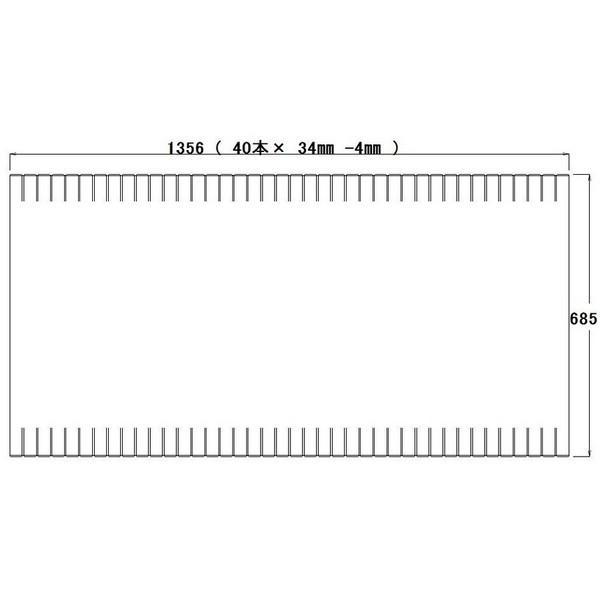送料無料 お風呂のふた パナソニック (松下電工 ナショナル) 風呂ふた 巻きふた RL91053EC 1356×685mm(リブ数:40本)