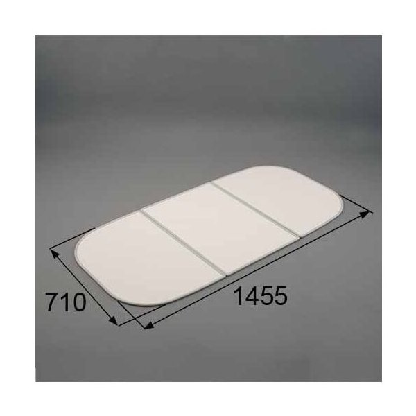 送料無料 トステム お風呂のふた バスルーム 浴槽 組み 風呂ふた(3枚組み) 風呂ふた 組みふた 商品コード : RMBX009