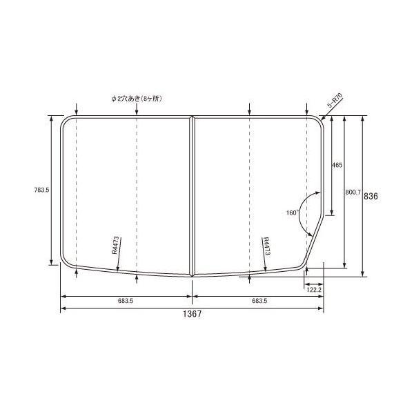 お風呂のふた パナソニック (松下電工 ナショナル) 組みふた 風呂ふた RSS78KN1YM 836×1367mm (品番変更 GVR1234)マイクロバブル浴室洗浄付き浴槽用