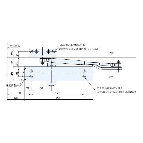 送料無料 RYOBI リョービ ドアクローザー(ドアチェック) 20 SERIES パラレル型 特殊取付 S121PL 内装式ストップ式 L型ブラケット