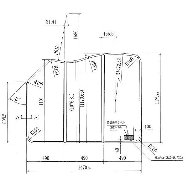 送料無料 お風呂のふた トクラス(旧ヤマハ)3分割合わせ 風呂フタ(浴槽水栓あり) ビュート1.5坪タイプ(1625サイズ)専用 TZ・MZ・SZ 3分割合わせフタ