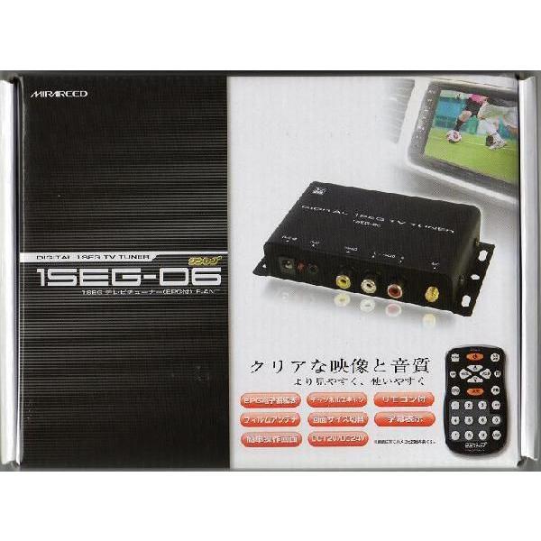 1SEG-06 ワンセグテレビチューナー(EPG付)F-ANT ミラリード :1SEG-06 ...