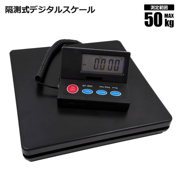 デジタルスケール 50kg