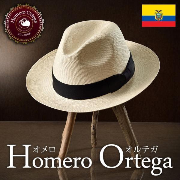 帽子 パナマハット メンズ レディース HomeroOrtega オメロオルテガ PARTIR パルティール パナマ帽 春夏|homeroortega