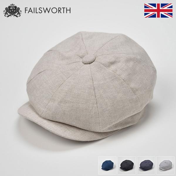 メンズキャスケットキャスケット帽帽子レディース春夏Failsworthアイリッシュリネンアルフィー