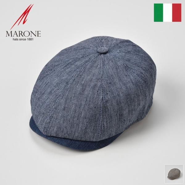 キャスケットハンチング帽メンズレディース帽子春夏大きいサイズMARONE(マローネ)アダージョ