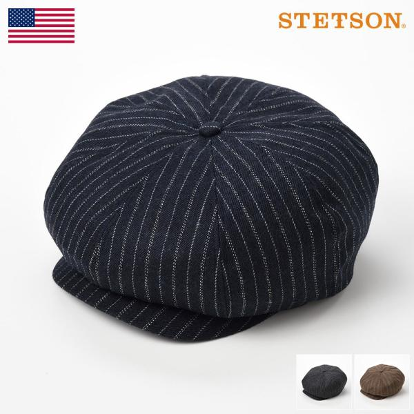 ステットソン帽子キャスケット帽メンズ秋冬キャップCAP紳士帽ピンストライプキャスケットSE557