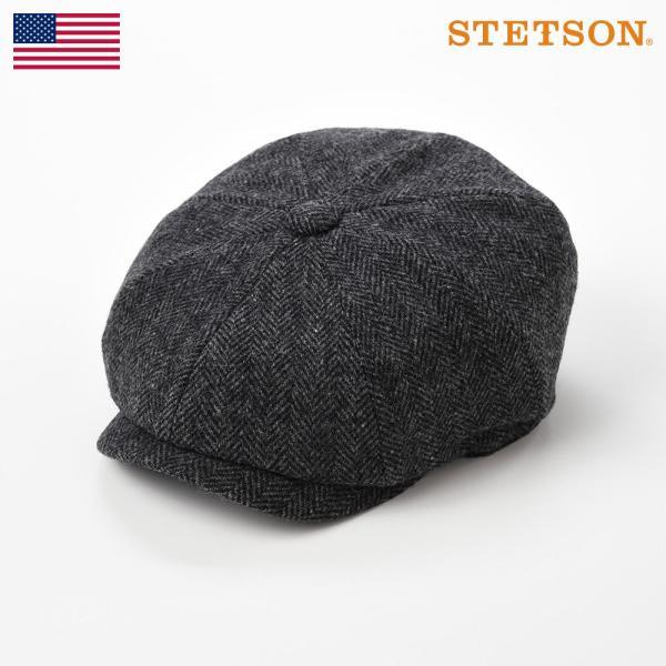 ステットソンキャスケット帽メンズ秋冬帽子ブランドキャップCAP紳士帽ヘリンボーンキャスケットSE562