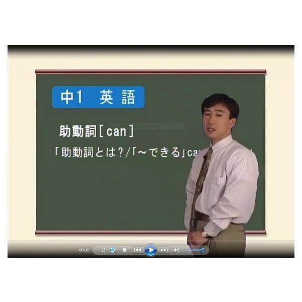 不登校ならIT塾のホームスクール