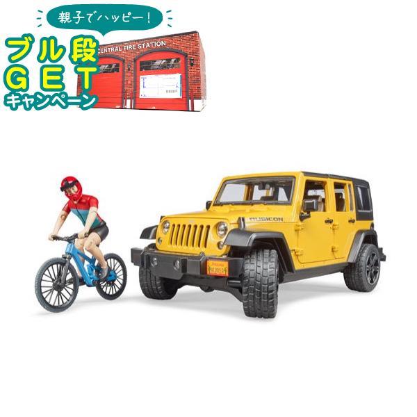 Bruder Pro Series(ブルーダープロシリーズ) 1/16知育玩具 Jeep Rubicon&マウンテンバイク(フィギュア付き)BR02543 プレゼント 誕生日 男の子 車 働く車