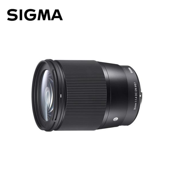 シグマ 16mm F1.4 DC DN Contemporary キャノン EF-Mマウント 大口径広角レンズ