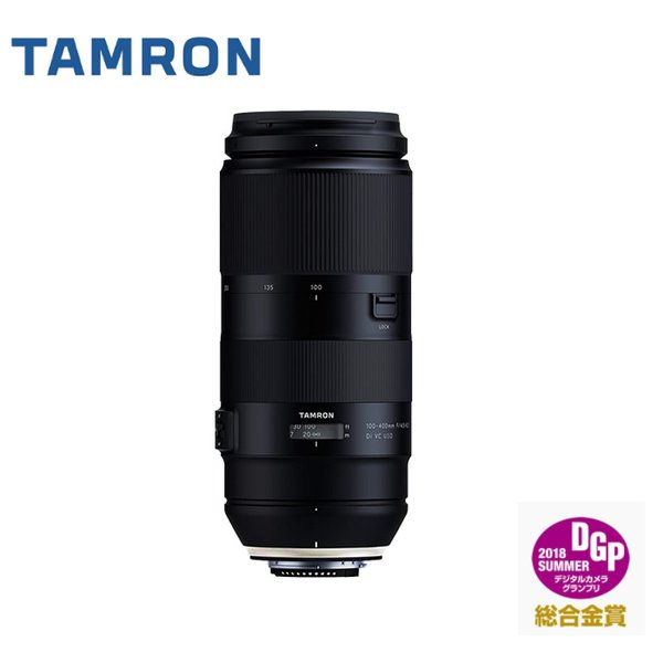 TAMRON タムロン 超望遠ズームレンズ 100-400mm F/4.5-6.3 Di VC USD ニコン用 A035N (メール便不可)