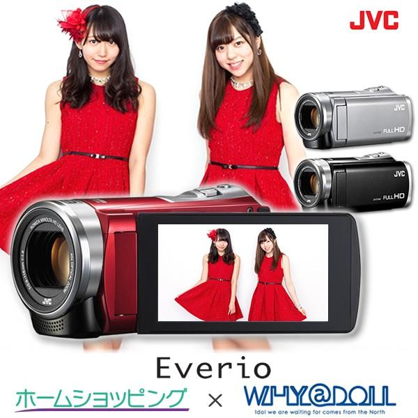 JVCケンウッド ハイビジョンメモリームービー GZ-E880 (Everio/エブリオ)(運動会)(メール便不可)