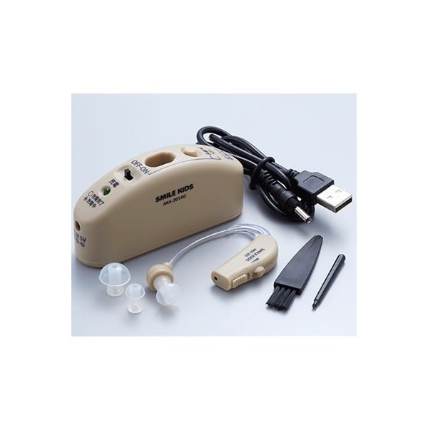 旭電機化成 AKA-201 充電式耳かけ集音器 スマイル・キッズ (SMILE KIDS)(AKA201)(メール便不可)