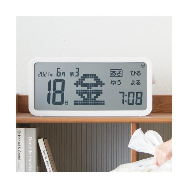 デジタルカレンダー アラーム付き キングジム デジタル日めくりカレンダー AM60 アレマ KINGJIM 時計 壁掛け時計 電波時計 置時計 シニア向け(ラッピング不可)