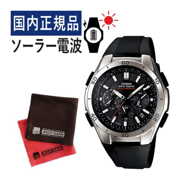 (クロスセット)(国内正規品)(カシオ)CASIO腕時計WAVECEPTORウェーブセプタータフソーラー電波時計MULTIBAN