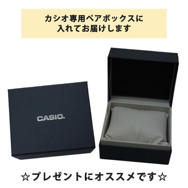 (ペア箱入りセット)(国内正規品)CASIO WVQ-M410-7AJF メンズ・LWA-M141D-7AJF レディース・時計ペア箱 通常(メール便不可)