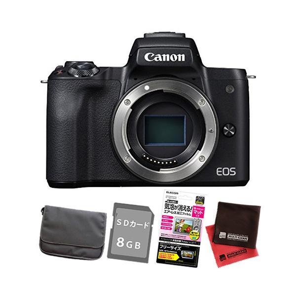 (5点セット)キヤノン EOS Kiss M ブラック ボディー (2682C001) ミラーレスカメラ  (メール便不可)