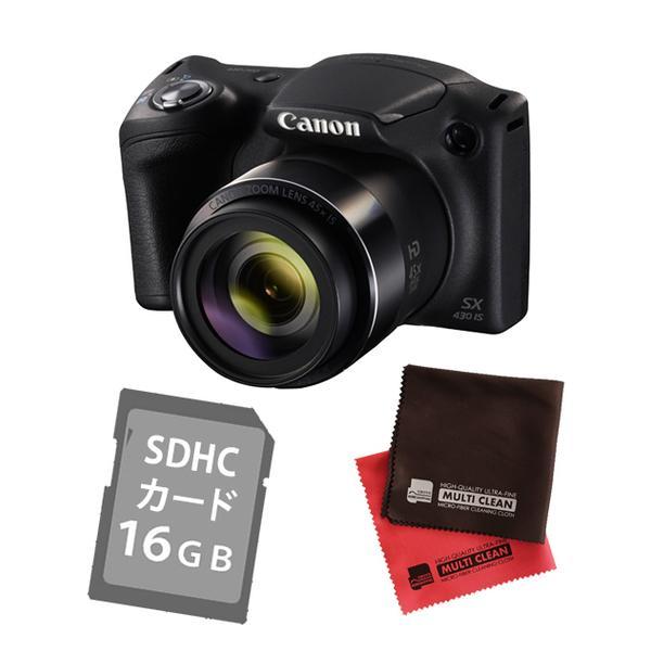 (SDカード16GB&クロス付)キャノン PowerShot SX430IS  コンパクトデジタルカメラ(商品コード:1790C004)(Canon)(メール便不可)