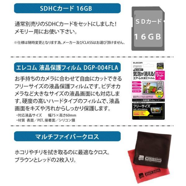 (SD・フィルム・クロス付)キヤノン PowerShot SX740 HS ブラック PSSX740HS(BK)(キャノン/Canon) (メール便不可)