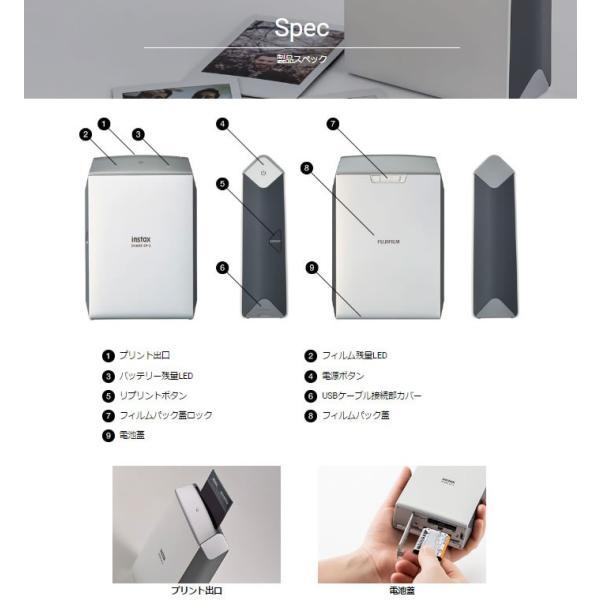 (フィルム50枚&フォトパネル5枚セット)富士フイルム スマホ de チェキ instax SHARE SP-2 スマートフォン用フォトプリンター シルバー (メール便不可)