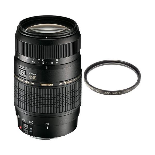 【フィルター付】タムロン AF70-300mm F/4-5.6 Di LD Macro 1:2(Model A17N II) ニコン用【メール便不可】