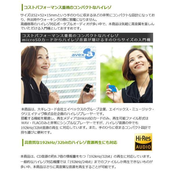 mobilephone_logos