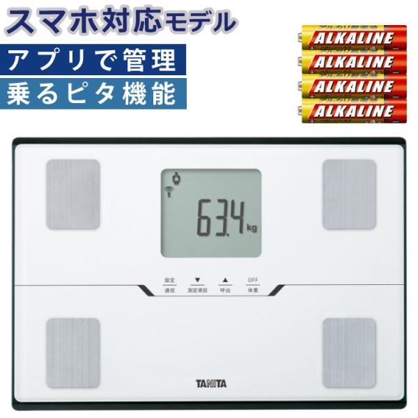 モニター電池だけでは という声にお応え予備電池付Bluetooth通信TANITA(タニタ)体組成計BC-768-WH(BC76