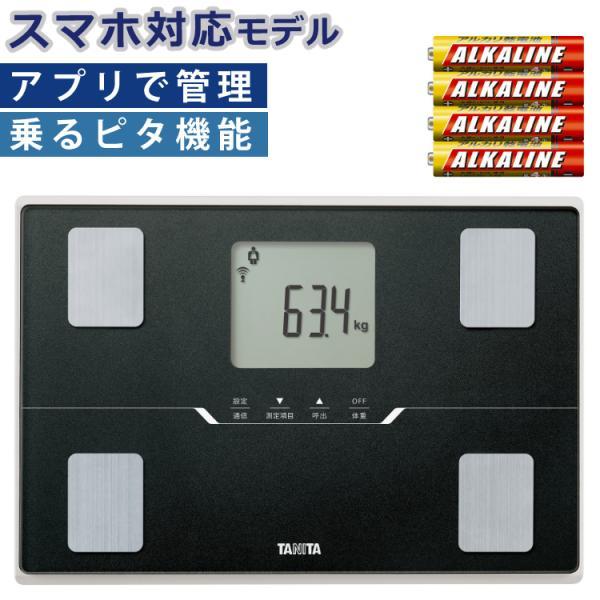 モニター電池だけでは という声に応えて予備電池付Bluetooth通信TANITA(タニタ)体組成計BC-768-BK(BC76