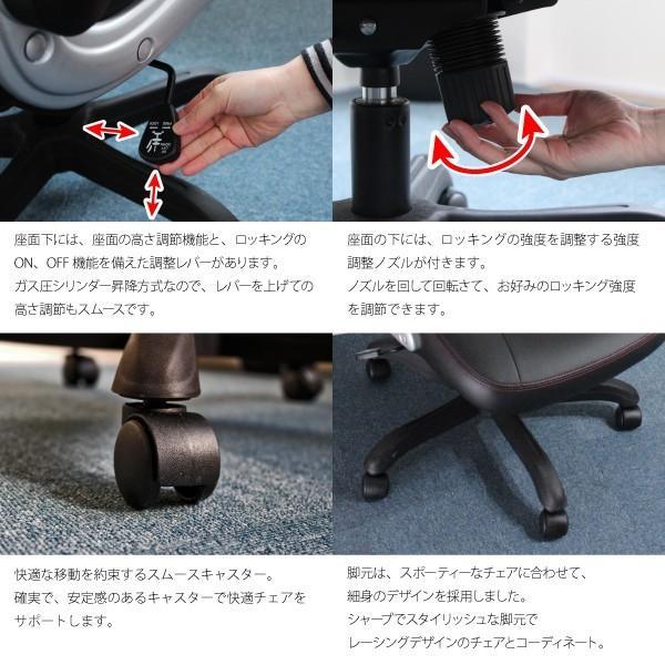 オフィスチェア パソコンチェア ハイバック homestyle 16